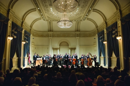 SD CONY at Weill-Carnegie Hall 1